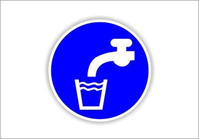 BIOLAB Umweltanalysen, Braunschweig, Ringversuch Trinkwasser